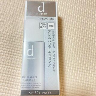 d program - dプログラム アレルバリア エッセンスN 日中用美容液