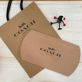 COACH - ★新品 COACH コーチ ギフトボックス ラッピング用 ショップ袋