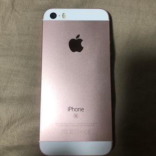 iPhone - iPhoneSE 64GB ローズゴールド