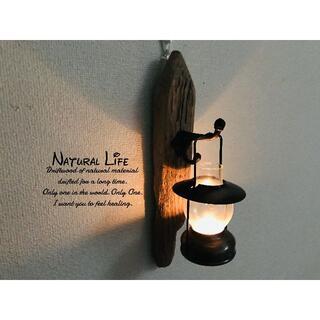 流木のお洒落な壁掛けランタン⁎✧✧キャンドルホルダー✧ナチュラル 雑貨✧家具