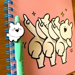 ガッケン(学研)のすこぶる動くウサギ ノート・ボールペン セット 新品未使用(キャラクターグッズ)
