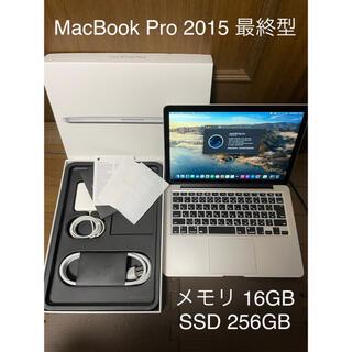 Apple - Macbook Pro retina 2015 メモリ16GB/SSD256GB