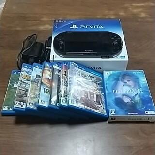 PlayStation Vita - PlayStation Vita PCH-2000 ZA11 ブラック