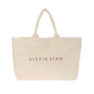 ALEXIA STAM - 新品未使用 alexiastam トートバッグ
