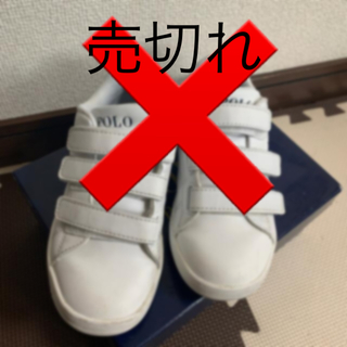 ポロラルフローレン(POLO RALPH LAUREN)のPolo Ralph Lauren 靴 19cm(スニーカー)