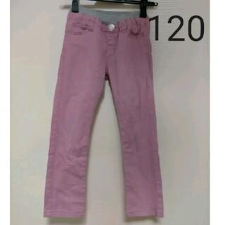 女の子パンツ120ピンクチノパン120遠足ウエスト総ゴムゴム取替口あり