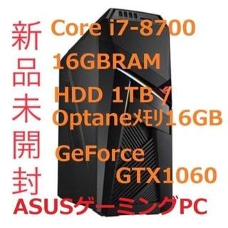 ASUS - 動画編集 ゲーミング メモリ16GB