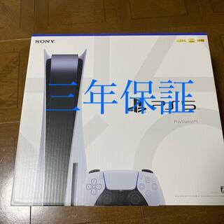 PlayStation - SONY PlayStation5 CFI-1100A01