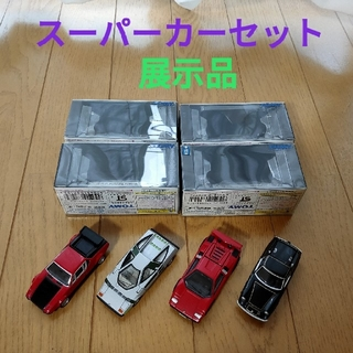 Takara Tomy - トミカ 【値下げ!】【美品】スーパーカー 4台セット