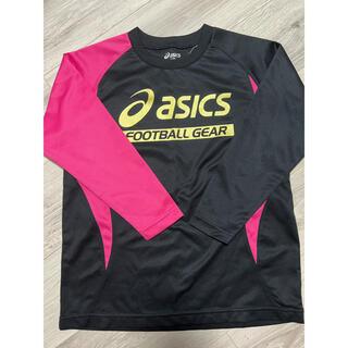 アシックス(asics)のASICS アシックス サッカー 長袖シャツ 140cm(ウェア)