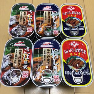 お魚缶詰3種 計30缶セット(缶詰/瓶詰)