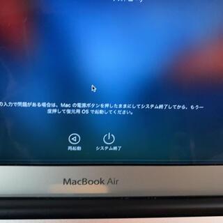Mac (Apple) - mac book air early 2015 11.6inch