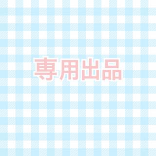 SEVENTEEN - SEVENTEEN Attacca  オンラインイベントC   3枚