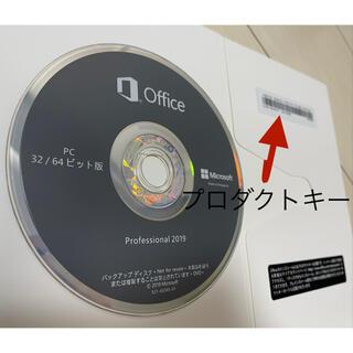 Microsoft Office 2019  DVDセット認証キー付 新品未使用