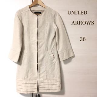 ユナイテッドアローズ(UNITED ARROWS)の【送料無料】UNITED ARROWS ノーカラーコート(ロングコート)