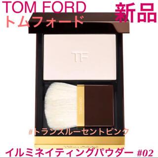 TOM FORD - ◆新品◆ トム フォード イルミネイティングパウダー #02