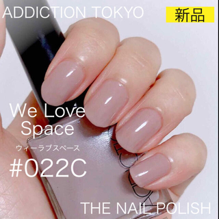 ADDICTION - 【新品】アディクション ネイル ポリッシュ ウィーラブスペース 022C