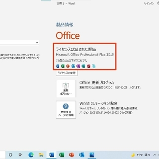 ASUS - 美品 ASUS X200LA-KX037H i3/4GB/256GB/Win10