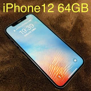 Apple - iPhone 12 64GB ブラック SIMフリー