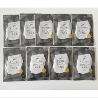 キラリ麹の炭クレンズ生酵素 / 9袋