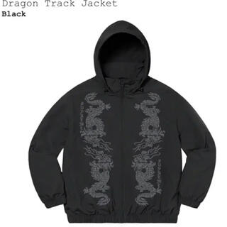 Supreme - 新品 XL supreme dragon track jacket
