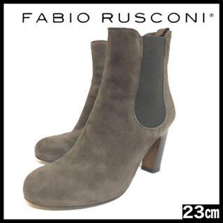 ファビオルスコーニ(FABIO RUSCONI)のfabio rusconi ファビオルスコーニ 約23cm ブーツ サイドゴア(ブーツ)