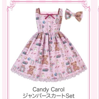 Angelic Pretty - AngelicPretty CandyCarol 限定色ピンク