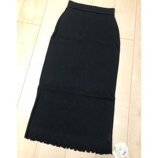 SeaRoomlynn - RIBニットメロースカート