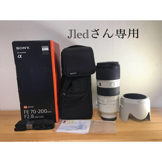 SONY - 中古良品SONY FE70-200F2.8GM SEL70200GM
