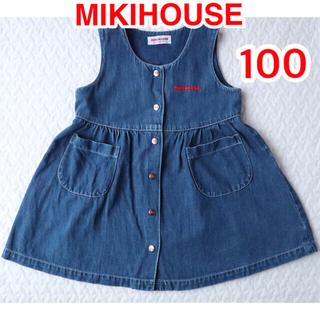 mikihouse - ミキハウス レトロ デニム ワンピース ジャンバースカート 100