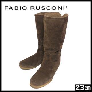 ファビオルスコーニ(FABIO RUSCONI)のFABIO RUSCONI ファビオルスコーニ 約23cm ブラウン ブーツ(ブーツ)
