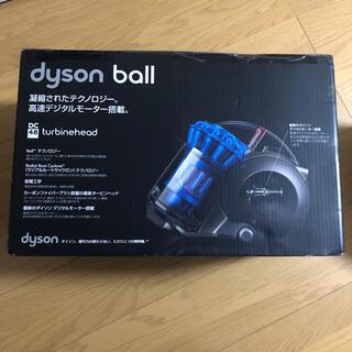 Dyson - dyson DC48 TH SB  新品
