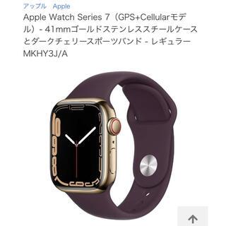 Apple Watch - Apple Watch 7 ゴールドステンレス 41mm  新品未開封