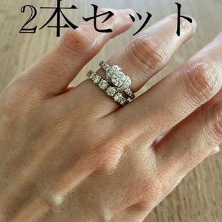Tiffany & Co. - 2本セット★ ティファニー ラウンドブリリアント リボンリング