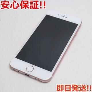 アイフォーン(iPhone)の超美品 SIMフリー iPhone7 128GB ローズゴールド(スマートフォン本体)