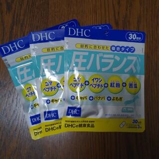 ディーエイチシー(DHC)の圧バランス DHC 30日分3袋(ビタミン)