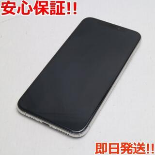 アイフォーン(iPhone)の美品 SIMフリー iPhoneXS 64GB シルバー(スマートフォン本体)