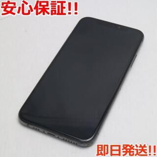 アイフォーン(iPhone)の超美品 SIMフリー iPhoneXS 64GB スペースグレイ (スマートフォン本体)