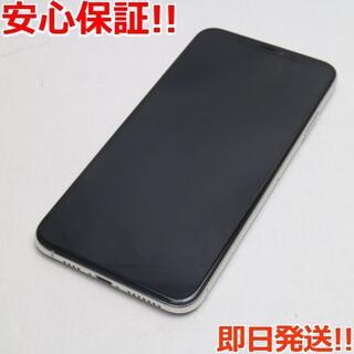 アイフォーン(iPhone)の新品同様 SIMフリー iPhoneXS MAX 512GB シルバー (スマートフォン本体)
