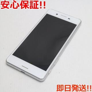 エクスペリア(Xperia)の美品 SoftBank 502SO ホワイト (スマートフォン本体)