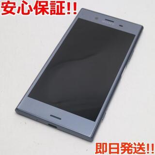 エクスペリア(Xperia)の超美品 SO-01K ブルー 本体 白ロム (スマートフォン本体)