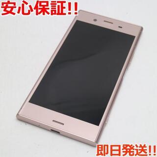 エクスペリア(Xperia)の超美品 SOV36 ピンク 本体 白ロム (スマートフォン本体)