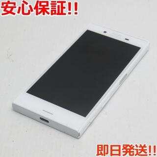 エクスペリア(Xperia)の美品 SO-02J Xperia X Compact ホワイト (スマートフォン本体)