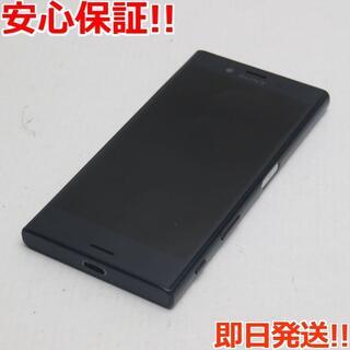 エクスペリア(Xperia)の美品 SO-02J Xperia X Compact ブルー (スマートフォン本体)