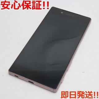 エクスペリア(Xperia)の美品 SO-01H Xperia Z5 ピンク (スマートフォン本体)