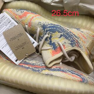 adidas - adidas YeezyBoost350 V2 MXOAT イージーブースト