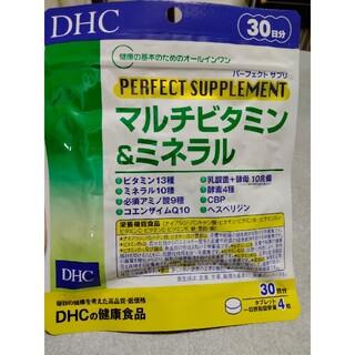 ディーエイチシー(DHC)のDHC マルチビタミン&ミネラル パーフェクトサプリ(ビタミン)