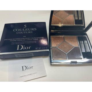 Dior - ディオール サンク クルール Dior アイシャドウ 559 ポンチョ