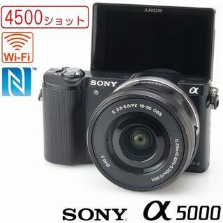 SONY - Wi-Fi★ SONY α5000 ★4500ショット NFC ミラーレス一眼