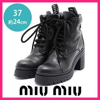miumiu - 美品♪ミュウミュウ ロゴタン レースアップ ブーツ 37(約24